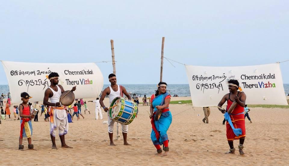 Chennai kalai theru vizha